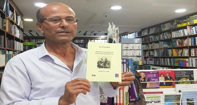 Livres: L'archéologue Aboulkacem Chebripublie