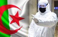 Recrudescence des cas de coronavirus en Algérie, report de toutes les activités pédagogiques en cours