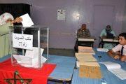 Echéances électorales: 23 associations et instances nationales accréditées pour assurer l'observation du scrutin