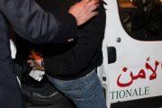 La police judiciaire de Casablanca interpelle un individu soupçonné d'avoir assassiné 2 personnes
