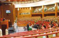 Chambre des Conseillers: La