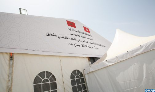 L'hôpital de campagne marocain en Tunisie entre en service