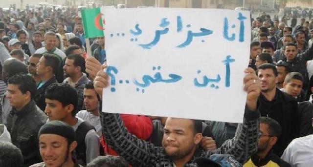 Algérie : Manifestations contre le chômage dans les wilayas du sud-est du pays