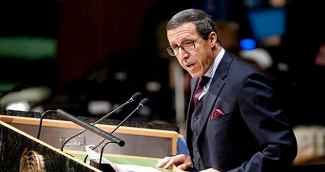 Sahara marocain: Le Maroc participe aux travaux du séminaire du C24 à la Dominique