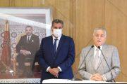 Nouveau gouvernement: Aziz Akhannouch poursuit les consultations avec les partis politiques