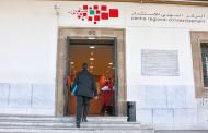 Près 35% des créations d'entreprises en 2020 ont été effectuées dans la région Casablanca-Settat