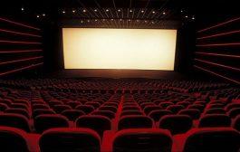 Fès: Le festival d'Agora «printemps du cinéma et philosophie»se tiendra du 08 au 11 octobre