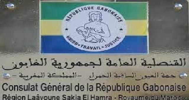 Le Gabon célèbre à Laâyoune le 61e anniversaire de son indépendance