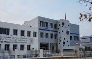 Six universités marocaines parmi les 1.200 meilleures établissements universitaires au monde
