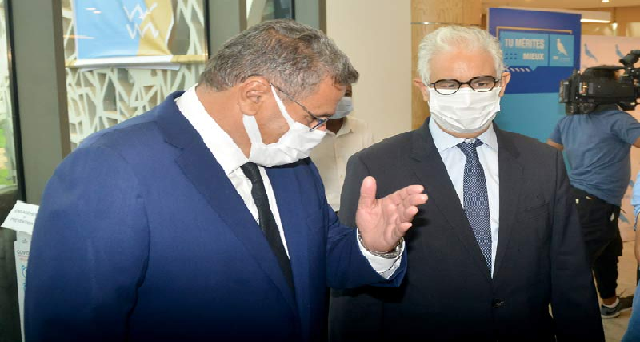 Formation du nouveau gouvernement : L'offre présentée par M. Akhannouch sera examinée par les organes décisionnels du Parti de l'Istiqlal