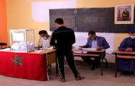 Élections 2021 : A Marrakech, aucune plainte n'a été enregistrée
