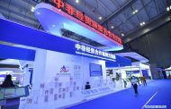 Le Maroc prend part à la 2e édition de l'exposition économique et commerciale Chine-Afrique