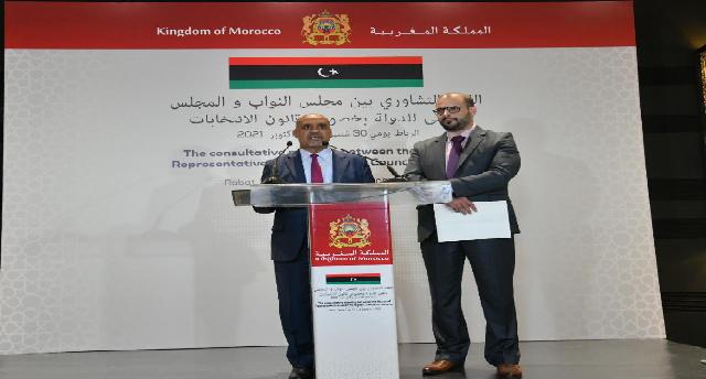 Grand succès de la réunion consultative à Rabat : Les délégations du dialogue inter-libyen appellent la communauté internationale à soutenir l'opération électorale dans le pays