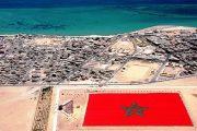 Sahara marocain: L'Eswatini souligne la prééminence de l'initiative d'autonomie comme «seule solution»