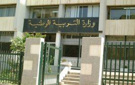 Les grèves menacent l'année scolaire en Algérie