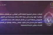 Le régime algérien implique le Maroc et Israël dans une supposée «bande terroriste» pour l'autodétermination de la Kabylie» : Une vidéo tournée par des amateurs comme unique preuve! (Vidéo)